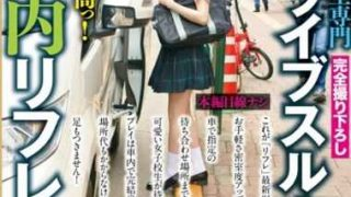 KTKQ-005 Female School Student Specialized Drive Through watch porn movies