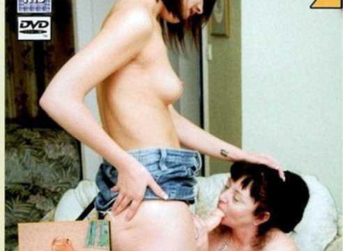 British Lesbo Grannies 2 watch porn movies