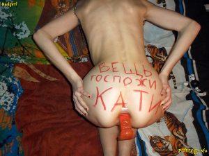 Russian BDSM - Amateur porn pics